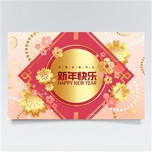 新年花紋素材