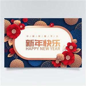 蓝色新年花卉背景素材