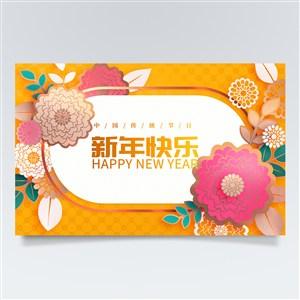 金色新年花紋素材