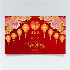 喜庆新年婚庆灯笼花卉素材