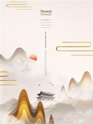 创意大气中国风海报
