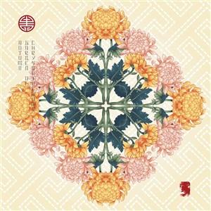 古典中式传统菊花花纹素材