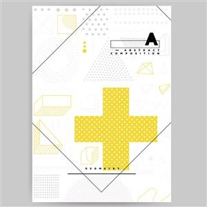 十字幾何圖案海報背景素材