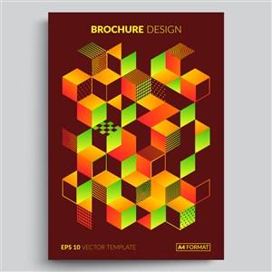 炫彩抽象幾何海報背景
