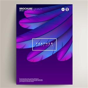 紫色羽毛海報背景