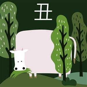 十二生肖插畫之丑牛
