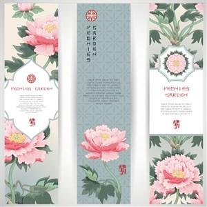 古典中式矢量牡丹
