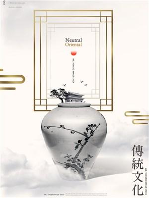 中國風傳統文化宣傳海報素材