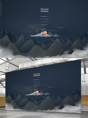 大氣中國風商業海報