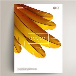金色羽毛海报背景素材