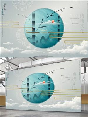 中国风山水竹林海报设计