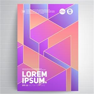 抽象幾何炫彩海報背景素材