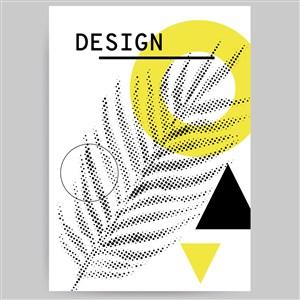 笔刷植物质感海报背景素材