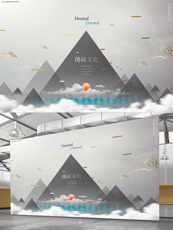 中国风创意山峰背景海报