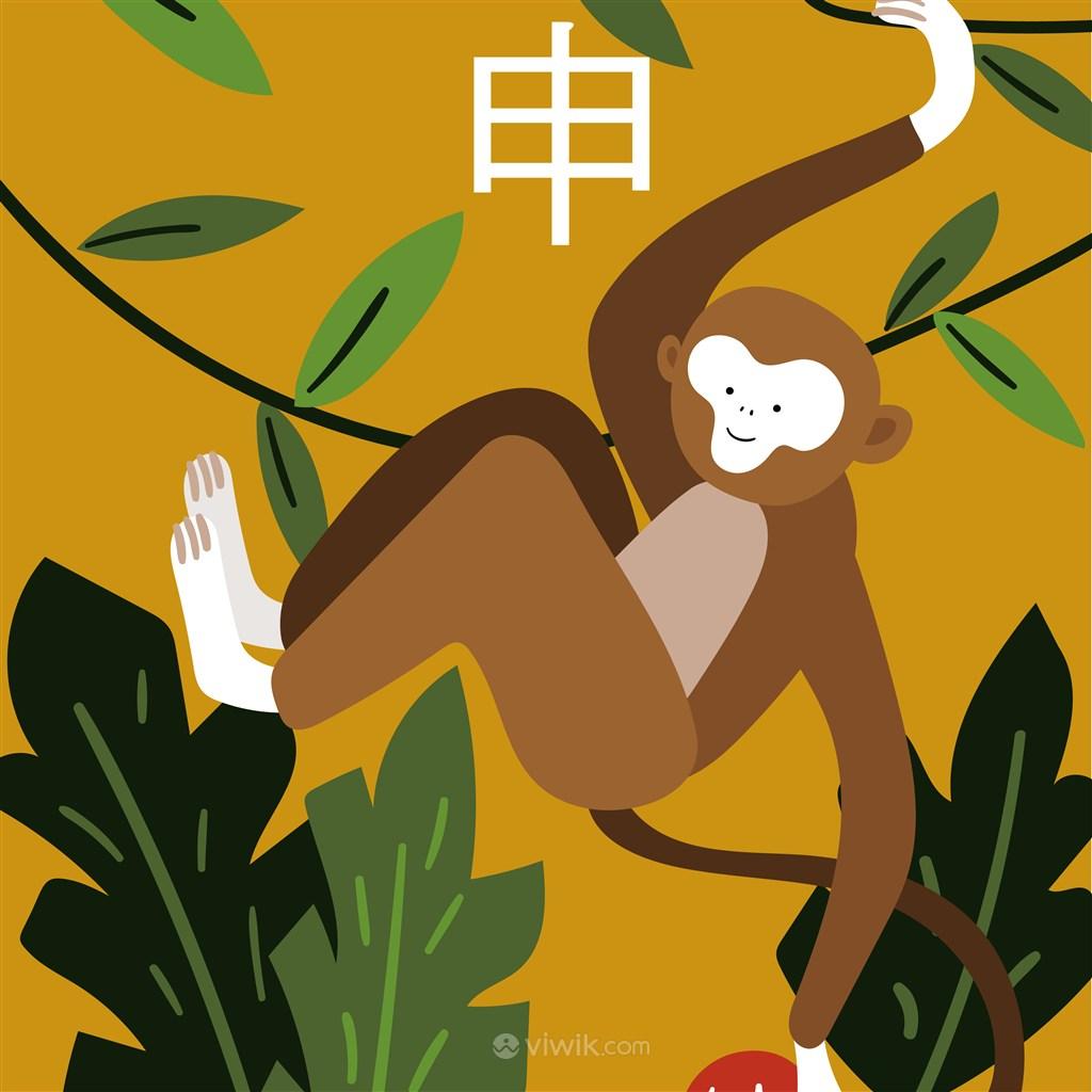 十二生肖插画申猴