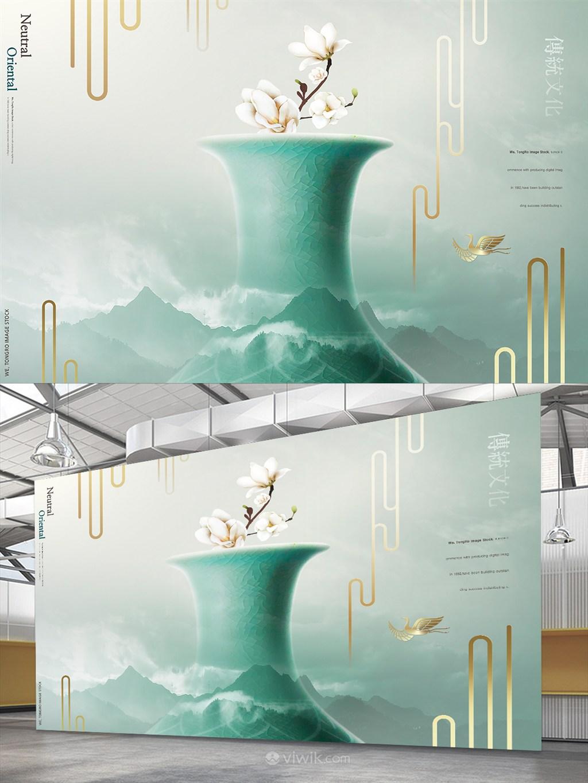 青花瓷背景中国风海报