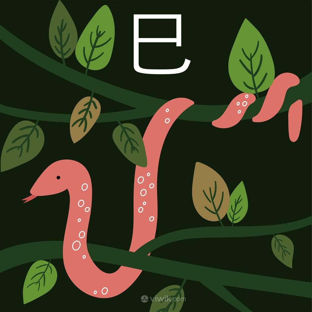 十二生肖插画之巳蛇