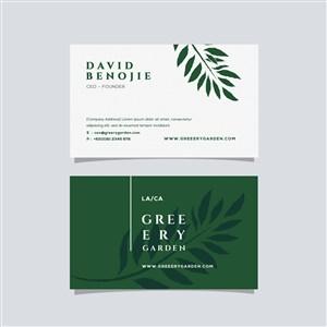 綠色樹葉裝飾商務極簡藝術名片