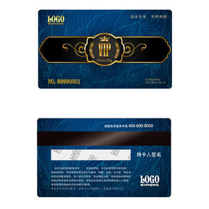 藍色商務會員卡設計矢量圖