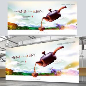 创意中国风茶文化展板