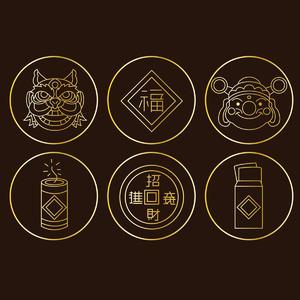 金色中国元素