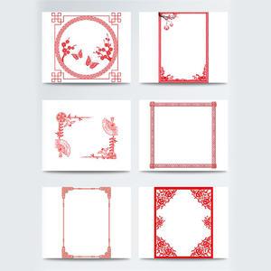 中国风红色春节剪纸边框素材
