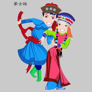 蒙古族Mengguzu五十六个民族人物