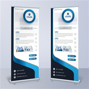 公司簡介及優勢宣傳易拉寶設計展架