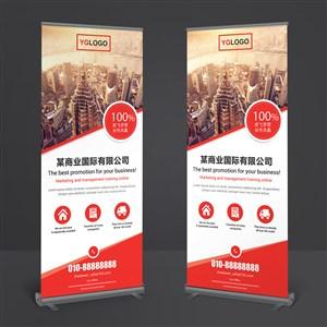 商业国际公司简介易拉宝设计模板