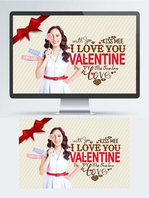 韓式浪漫情人節海報設計