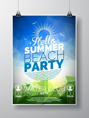 夏季沙滩派对宣传单矢量图