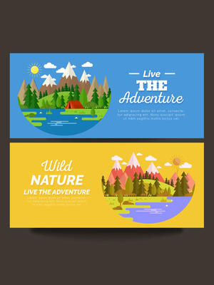 2款户外探险旅行风景banner矢量图