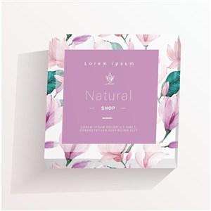 护肤品化妆品包装盒贴图样机