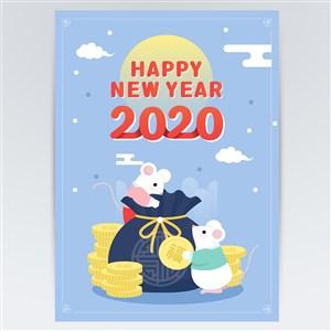 2020鼠年新年快樂節日海報矢量素材