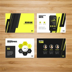 黃色簡約vi畫冊設計四聯模板素材.eps