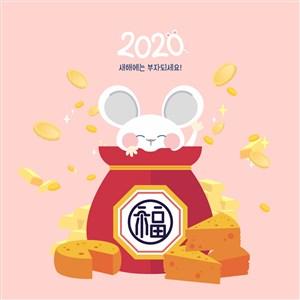 2020新年卡通鼠福袋节日矢量素材