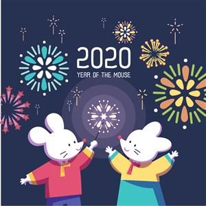 2020鼠年卡通鼠放煙花春節節日海報矢量素材