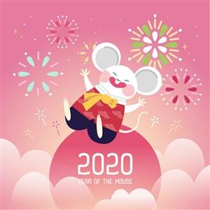 2020鼠年喜慶卡通鼠新年快樂節日海報素材
