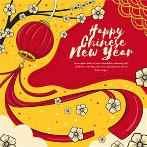 中国风红灯笼新年快乐节日矢量元素