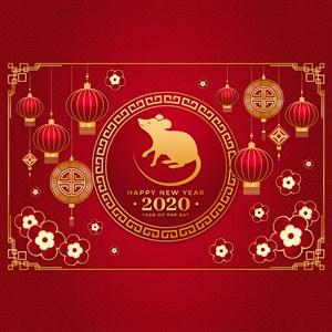2020福鼠喜庆中国年矢量海报素材