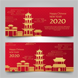 2020燙金喜慶中國新年節日模板