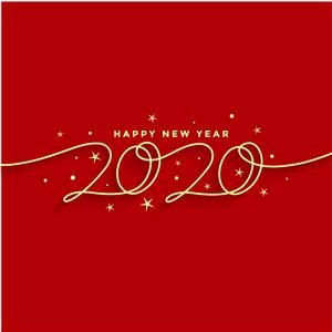 创意2020新年快乐字体设计矢量素材