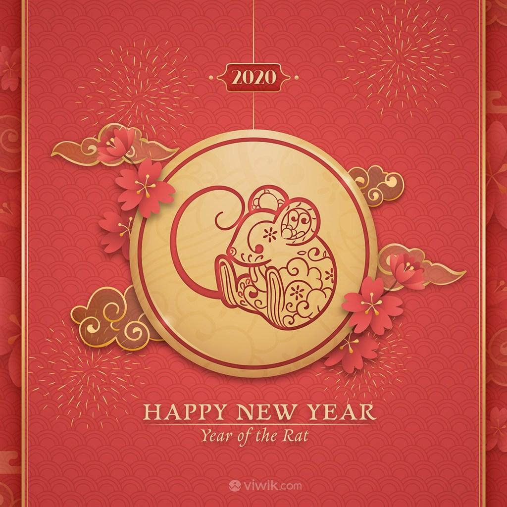 2020鼠年新年節日慶祝矢量素材