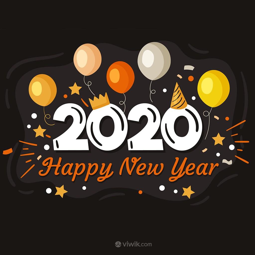 2020新年快乐气球矢量素材