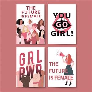 女权主义美女插画招贴矢量模板