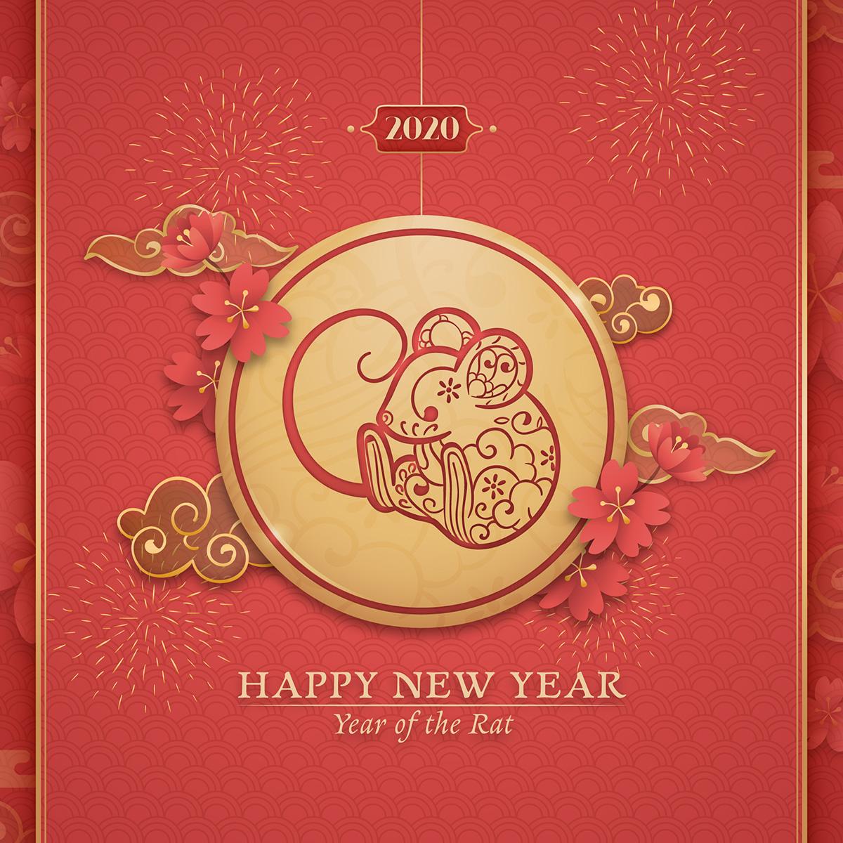 2020鼠年新年节日庆祝矢量素材