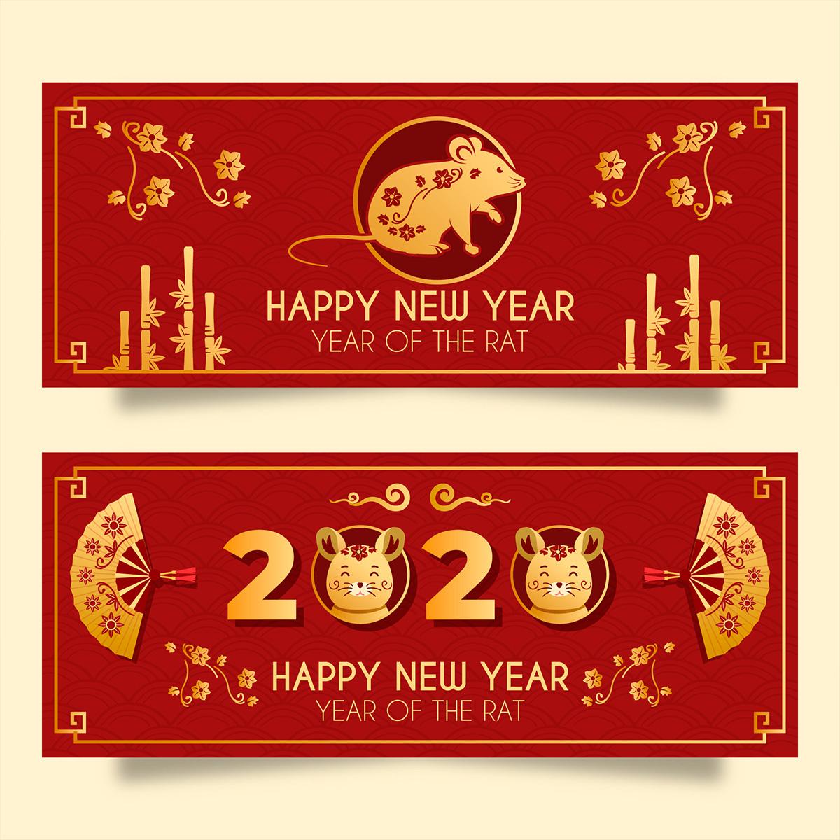 2020鼠年中国红新年快乐矢量海报素材