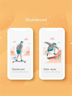 轮滑滑板插图运动页面AI设计素材
