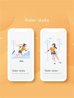 女生轮滑插图运动页面AI设计素材