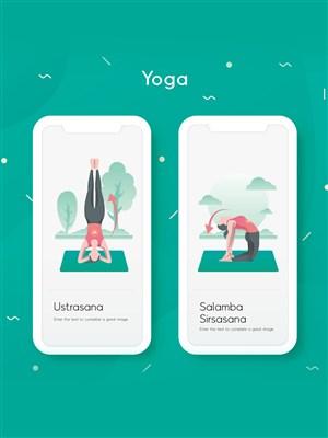 健身瑜伽插画插图运动页面AI设计素材